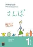 Yuka Kawakami et Yuka Kito - Promenade - Méthode de japonais et cahier d'exercices et corrigés (niveau A1).