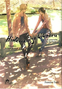 Yuki Fumino - Hidamari ga kikoeru - A la poursuite du bonheur.