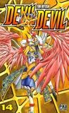 Yûki Miyoshi - Devil Devil Tome 14 : .