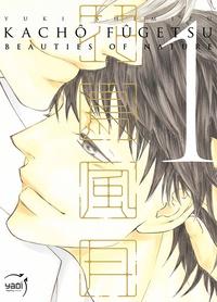 Yuki Shimizu - Kachô Fûgetsu Tome 1 : .