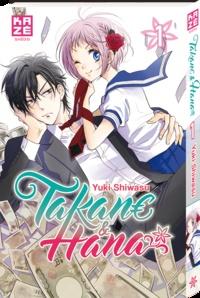 Yuki Shiwasu - Takane & Hana Tome 1 : .