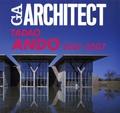 Yukio Futagawa et Tadao Ando - GA Architect - Tadao Ando - Volume 4, 2001-2007.