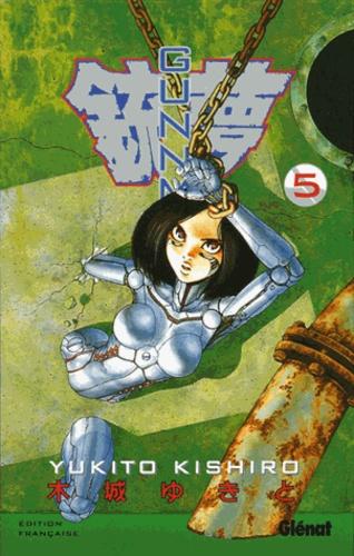 Yukito Kishiro - Gunnm Tome 5 : .