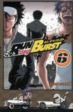 Yuko Osada - Run day burst Tome 6 : .