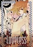 Yun Kouga - Loveless Tome 9 : .