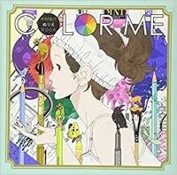Yusuke Nakamura - Color me : Yusuke Nakamura coloring book.