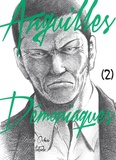 Yusuke Ochiai et Yû Takada - Anguilles démoniaques Tome 2 : .