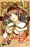 Yuu Watase - Alice 19th Tome 1.