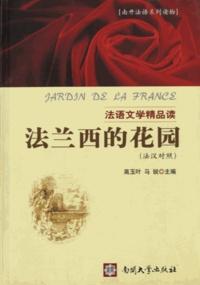 Yuye Gao - Jardin de la France - Edition bilingue français-chinois.