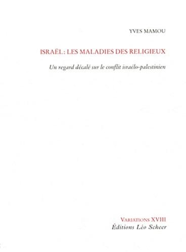 Yves Mamou - Israël : les maladies des religieux - Un regard décalé sur le conflit israélo-palestinien.