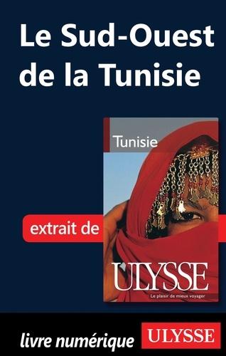 Yves Séguin et Marie-Josée Guy - Tunisie - Sud-ouest de la Tunisie.