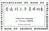 Histoiresdenlire.be Vocabulaire de base du chinois moderne Image