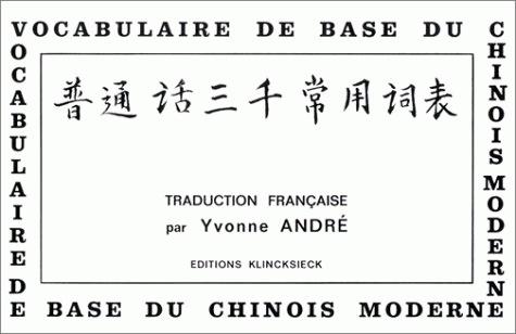 Yvonne André - Vocabulaire de base du chinois moderne.