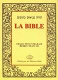 Zadoc Kahn - La Bible - Traduction intégrale hébreu-français.