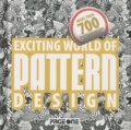 Zeixs - Exciting World of Pattern Design.