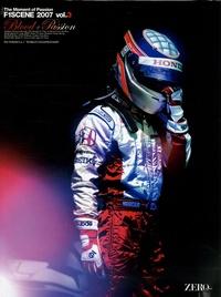 Zeroborder - F1 Scene 2007 - Tome 3, Le sang et la passion.