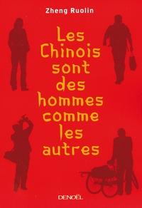 Deedr.fr Les Chinois sont des hommes comme les autres - Suivi de Ma Révolution culturelle Image
