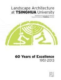 Zheng Xiaodi - Landscape architecture at Tsinghua university.