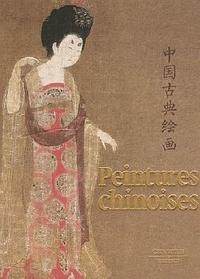 Deedr.fr Peinture chinoise Image