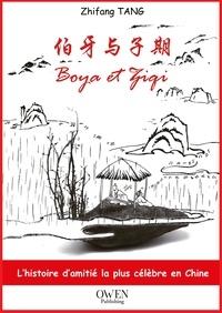 Zhifang Tang - Boya & Ziqi.