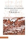 Zhitang Yang-Drocourt et Hong Liu - Méthode de chinois deuxième niveau. 1 CD audio MP3