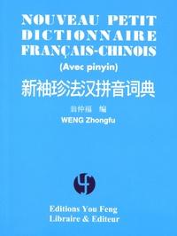 Deedr.fr Nouveau petit dictionnaire français-chinois (avec pinyin) Image