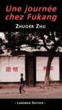 Zhuoer Zhu - Une journée chez Fukang.