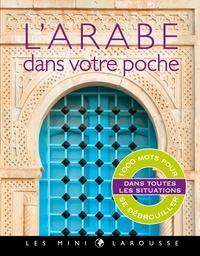 Ziad Bou Akl - L'arabe dans votre poche.