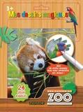 Zoo de la Flèche - Une saison au zoo - Avec un feutre magique.
