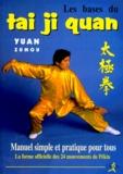 Zumou Yuan - .