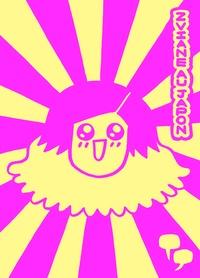 Zviane - Zviane au Japon.